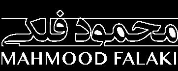 Mahmood Falaki